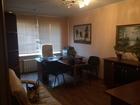 Фотография в Недвижимость Коммерческая недвижимость Сдам офис в аренду в кабинетной системе, в Красноярске 15000