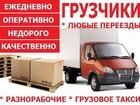 Фотография в   Готовы предоставить от 1 до 20 человек для в Красноярске 200