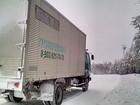 Фото в Авто Транспорт, грузоперевозки перевозки грузов ГОРОД МЕЖГОРОД автофургонами в Красноярске 600
