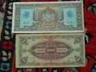 Свежее изображение Коллекционирование 2 банкноты Венгрии 1945г 38291689 в Красноярске