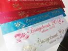 Скачать бесплатно фото Организация праздников Ленты для выпускников, значки выпускникам 38341664 в Красноярске