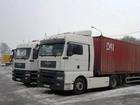 Фотография в Авто Спецтехника Перевозим контейнеры 20 и 40-футовые. Большой в Красноярске 1400