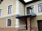 Фотография в Строительство и ремонт Строительство домов Фасадные работы мокрыми штукатурными системами. в Красноярске 600