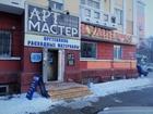 Увидеть фото  Аренда нежилого помещения(центр), 38928056 в Красноярске
