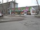 Фотография в Недвижимость Аренда нежилых помещений Продам или сдам действующий продуктовый магазин в Красноярске 22000000