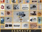 Смотреть фотографию Спецтехника Запчасти для погрузчиков 39163092 в Красноярске