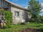 Уникальное фотографию Продажа домов Продам дом в Алтайском крае 39288664 в Красноярске