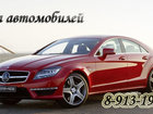 Смотреть foto Аварийные авто Скупка квадроциклов, мотоциклов, Срочный выкуп авто, Покупка автомобилей в любом состоянии, 39477314 в Красноярске