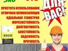 Скачать изображение Отделочные материалы Полистиролбетон в наличии (ЭкоБлок) 39737633 в Красноярске