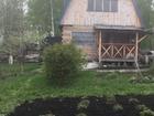 Новое foto  Продам Дачу, (дом, две теплицы, баня,сарай) 40930462 в Красноярске