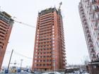 Скачать фотографию Новостройки Инвестор - продает- 1 комн, новостройка жк, Енисей-3 41382594 в Красноярске