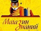 Свежее foto Курсовые, дипломные работы Магазин Знаний, помощь студентам в учебе 44502270 в Красноярске