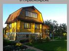 Новое фото  Проектирование частных домов, коттеджей, 46179629 в Красноярске