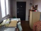 Скачать бесплатно фотографию Загородные дома Продам дом на берегу озера Мясокомбината 47650752 в Красноярске