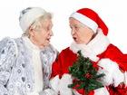 Санаторий для пожилых на Новый Год
