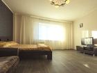 Уникальное фотографию Аренда жилья Однокомнатная квартира на Взлетке 52860978 в Красноярске