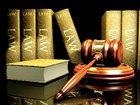 Уникальное изображение  Составление договоров, Подготовка материала в суд, 53170433 в Красноярске