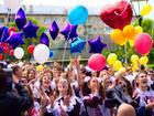 Скачать фотографию Организация праздников Организация и проведение выпускных 53324669 в Красноярске
