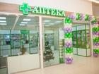 Смотреть изображение Коммерческая недвижимость Торговая площадь под аптеку 58175678 в Красноярске