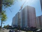 Уникальное фото Новостройки Инвестор- продает -1 комн, новостройка 66481267 в Красноярске