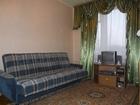 Уникальное изображение Аренда жилья СДАМ комнату Юшкова 48, 5000 67729518 в Красноярске