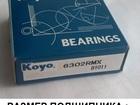 Увидеть фотографию  6302 RMX KOYO 10*42*13 подшипник 67746471 в Красноярске