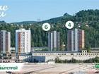 Смотреть изображение Новостройки Инвестор - продает -1 комн, новостройка жк, Тихие зори- 6 ( Новый мост- Енисей- ДОК) 67772972 в Красноярске