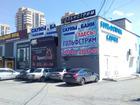 Просмотреть фото Коммерческая недвижимость Продам здание ул, Взлетная 13 67775477 в Красноярске