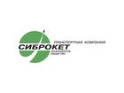 Уникальное фото  АО «Транспортная компания «СибРокет» 67811790 в Красноярске