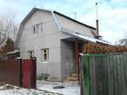 Свежее foto  Два благоустроенных дома на одном участке в Покровке 67864342 в Красноярске
