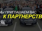 Скачать изображение  Требуются менеджеры, з, п, от 50000 р, 68095234 в Красноярске
