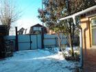 Свежее фото  Два благоустроенных дома на одном участке в Покровке 68802217 в Красноярске