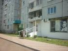Увидеть фото Коммерческая недвижимость Продам нежилое помещение 9 мая 43 первая линия 68866255 в Красноярске
