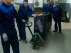 Новое изображение  Перевозка офисов,банков, производственных помещений, 68942751 в Красноярске