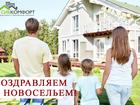Скачать foto  Строительство домов и бань 69259926 в Красноярске