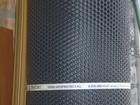 Свежее фотографию Строительные материалы Продам- Сетку пластиковую(новая-2Х30м) 69355162 в Красноярске