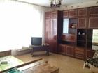 Скачать бесплатно изображение  СДАМ 1 комнатную квартиру БОТАНИЧЕСКИЙ БУЛЬВАР 17 69502720 в Красноярске