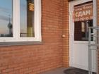 Скачать foto Аренда нежилых помещений Сдам нежилое помещение 90 кв, м, ул, Микуцкого, 3 70720892 в Красноярске