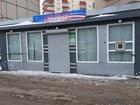 Новое фотографию Аренда нежилых помещений Сдается торговый павильон с оборудованием 73678138 в Красноярске