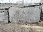 Плита дорожная 3х1.5