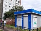 Новое изображение Коммерческая недвижимость Сдам павильон 20 кв, м, ул, 78 Добровольческой бригады 82830760 в Красноярске