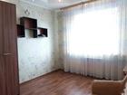 Новое фото Аренда жилья Сдам чистую комнату Маерчака 43В 82905261 в Красноярске