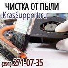 Чистка ноутбуков от пыли, замена вентилятора в Красноярске