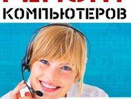 Ремонт ноутбуков, установка Wndows, восстановление данных в Красноярске Компьюте