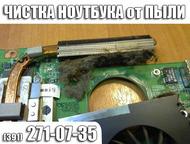 Восстановление вентилятора ноутбука Для восстановления вентилятора ноутбука спец