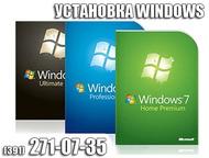 Установка системы Windows на ноутбук,компьютер Специалисты сервисного центра Kra