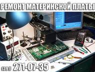 Ремонт платы ноутбука в Красноярске Ноутбук перестал включаться? На ноутбуке чер
