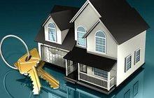 Помогу в поиске или в сдаче жилья
