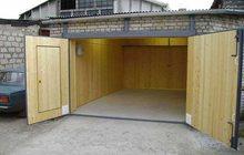 Ремонт гаражей, Строительство гаражей,бань,летних кухонь,дачных домиков