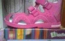 продам туфли на девочку дандино